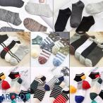 Yahoo!ARCADEお得 5足セット スニーカーソックス メンズ  靴下 メンズ ローカットソックス ショートソックス セール