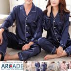 パジャマ 上下セット 半袖 夏 長袖 シルク調サテン地 ペアパジャマ メンズ レディース 襟付き ルームウェア トップス ボトムス