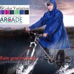レインコート レインウェア ポンチョ メンズ レディース 防水 撥水 男女兼用 バイク 自転車 通勤 通学