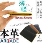 arcade_acdxa1