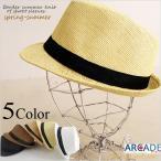 帽子 - パナマ帽 ハット ペーパー 中折れ ストローハット コンパクトデザイン メンズ レディース 麦わら帽子 メンズファッション セール