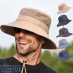 帽子 メンズ レディース ハット 大きい サファリハット アウトドアハット UVカット 紫外線対策 日よけ 折りたたみ 夏