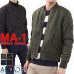 MA1 中綿入り MA-1 フライトジャケット メンズ ミリタリージャケット ジャンパー 秋冬 ミリタリーファッション S M L XL XXL