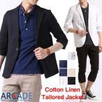 綿麻 プリペラ ストレッチ 7分袖 テーラードジャケット サマージャケット メンズ