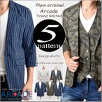 テーラードジャケット 7分袖 メンズ 綿麻 リネン ストレッチ素材 総柄 カモ 迷彩 ストライプ チェック