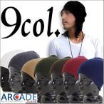 针织帽 - 帽子 メンズ ニット帽 メンズ 帽子/ワッチキャップ