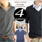半袖 ポロシャツ メンズ フェイクレイヤードデザイン 半袖シャツ カットソー  ビズポロ