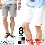ショートパンツ メンズ ハーフ 裾ロールアップ 裏毛スウェット メンズ 膝上 ショーツ