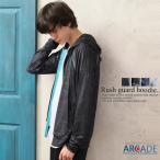 ラッシュガード メンズ-商品画像