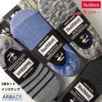 Healthknit メンズ ローカットソックス フットカバー インステップソックス / 3足セット / 靴下 / メンズ