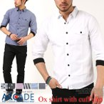 シャツ メンズ 7分袖シャツ カフスリブ付き オックスフォード カジュアルシャツ ミリタリーシャツ