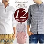 選べるデザイン 綿麻 清涼 リネンシャツ ボタンダウンシャツ プルオーバーシャツ