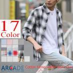 arcade_acsh1934