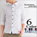 シャツ メンズ 7分袖シャツ ブロードデュエ ボタンダウンシャツ