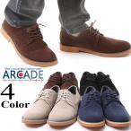 合成皮鞋 - スエード スウェード レンガソール シューズ 短靴 ローファー フェイクレザー 革靴 メンズ
