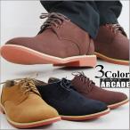 ショッピングスウェード スエード スウェード/レンガソール/シューズ/短靴