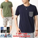 セール ポケT スラブ素材 切替ポケット付き Tシャツ メンズ 半袖 クルーネック