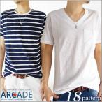 半袖 Tシャツ スラブ生地 胸ポケット付き シンプル Vネック クルーネックtシャツ Tシャツ カジュアル メン