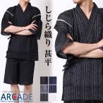 arcade_acwa17052601