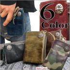 古董 - 牛革 札入れ/本革/二つ折り財布/メンズ/二つ折り/財布サイフさいふ/メンズ/財布