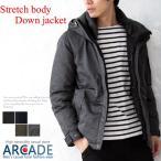 ダウンジャケット メンズ リアルダウン ストレッチ素材 高密度ボディ マウンテンパーカー ダウンコート メンズ