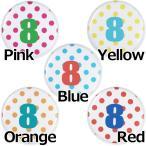 数字缶バッジ-ドット- 【8】 選べる5色 フックピンタイプ