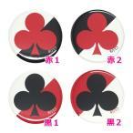 トランプ缶バッジ 【クラブ】 選べる4色 ヘアゴムタイプ