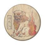 妖怪缶バッジ 【狛犬赤・ミニブック付き】 クリップ(ピンなし)タイプ