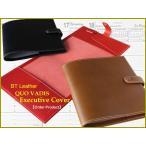 ショッピング手帳 手帳カバー BT革QUOVADIS(クオバディス) エグゼグティブ・カバー イタリア本革