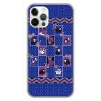 【割引クーポン有】 スカラー スマホケース iPhone11 Pro XR XS SO-01M SH-02M 小さいハートドットに切手 かわいい