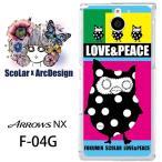 ARROWS NX F-04G ケース カバー ScoLar スカラー ふくみん LOVE & PEACE アニマル アローズ ハードケース クリア デザイナー