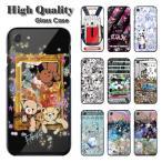 Yahoo!アークデザインスカラー iPhoneXR XS Max iPhone8 iPhone7 強化ガラス 背面ガラス TPU スマホケース ハードケース 背面強化ガラス 新商品 パンダ くまちゃん