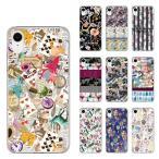 Yahoo!アークデザインスマホケース iPhone11 11 Pro 11Pro Max XR XS 8 7 6S iPod アンドロイド ハードケース 全機種対応 スカラー 新商品 バラエティ ロゴデザイン