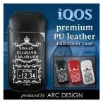 iqos アイコス PUプレミアムレザーケース オーダー ナンバープレートデザイン ブラック 黒 フルカバーケース