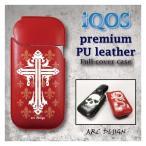 iqos アイコス PUプレミアムレザーケース クロス 十字架 ユリ紋章 クール レッド 赤 ボルドーレッド フルカバーケース