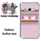 Galaxy Active neo SC-01H ケース カバー ScoLar スカラー ネコとドットのパターン柄 かわいいデザイン ファッションブランド