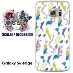 Galaxy S6 edge SC-04G ケース カバー ScoLar スカラー 猫とペンギンの折り紙 ネコ ねこ ギャラクシー ハードケース クリア デザイナー