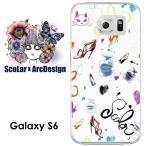 Galaxy S6 SC-05G ケース カバー ScoLar スカラー 猫とファッション・コスメ グラフフィティ ギャラクシー ハードケース クリア デザイナー