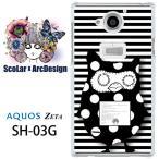 AQUOS ZETA SH-03G ケース カバー ScoLar スカラー ふくみん 白黒ボーダー アニマル アクオス ハードケース クリア デザイナー