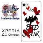 Xperia Z5 Compact SO-02H ケース カバー ScoLar スカラー BAD ScoLar コウモリ かわいい ファッションブランド
