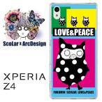 Xperia Z4 SO-03G ケース カバー ScoLar スカラー ふくみん LOVE & PEACE アニマル エクスペリア ハードケース クリア デザイナー