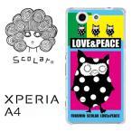 Xperia A4 SO-04G ケース カバー ScoLar スカラー ふくみん LOVE & PEACE アニマル アクオス ハードケース クリア デザイナー