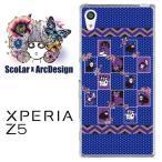 Xperia Z5 SOV32 ケース カバー ScoLar スカラー 小さいハートドットに切手 かわいいデザイン ファッションブランド