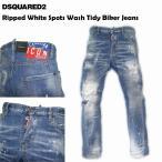 Dsquared2 ディースクエアード デニム Tidy Biker タディーバイカー S79LA0022S30342470