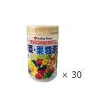 即納!野菜くだもの洗い100g Scallop power お得な30個セット! 野菜・果物洗い ホタテ シェルパワー ほたて