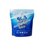 ショッピング入浴剤 《正規品》ナノH2スパ 水素入浴剤 約20回分(50g×20回) (株)ラディエンス製品  NanoH2spa ナノ水素スパ 1kg  『つ〜るるん水素スパ』も大人気ですょ!