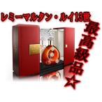 レミーマルタン ルイ 13世 700ml 40度 豪華ギフトボックス 正規品