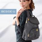 リュックサック ビサイユ iPad airが収納できるポケット付き軽量デザイン  レディース 鞄 バッグ  隠しポケットがついて海外旅行にも便利!