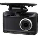 ショッピングドライブレコーダー ドライブレコーダー コムテック HDR-352GHP 【お取り寄せ:納期5営業日】