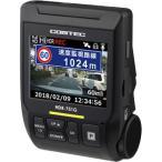 ショッピングドライブレコーダー ドライブレコーダー コムテック HDR-751G 【お取り寄せ:納期5営業日】
